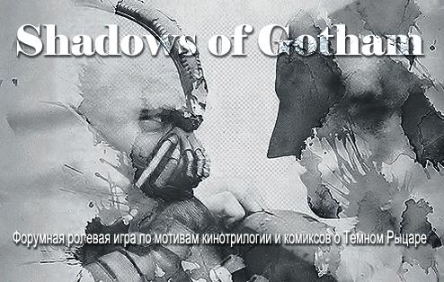 http://shadows.rolebb.ru/files/0011/d6/eb/63075.png