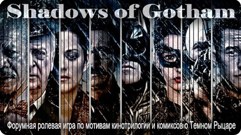 http://shadows.rolebb.ru/files/0011/d6/eb/95566.png