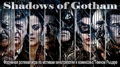 http://shadows.rolebb.ru/files/0011/d6/eb/95566.png
